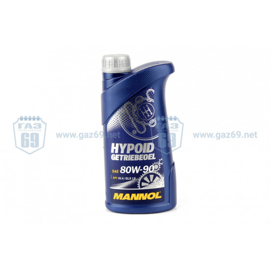 Масло трансмис. MANNOL HYPOID SAE 80*90 1л
